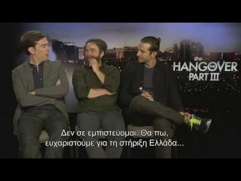 greek - Zach Galifianakis, Bradley Cooper and Ed Helms fun interview with George Satsidis for MTV Greece.