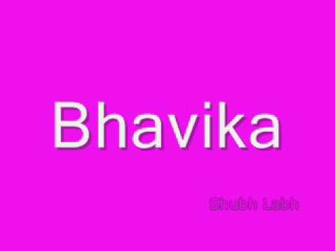 Video Indian Baby Names - Girl names starting with B download in MP3, 3GP, MP4, WEBM, AVI, FLV January 2017