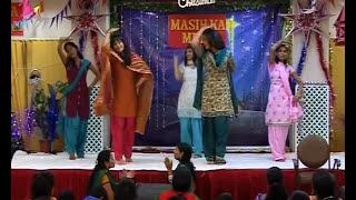Vekho Rab Ne – Punjabi