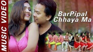 Barpipal Chhaya Ma - Gokul Shrestha & Susmita KC