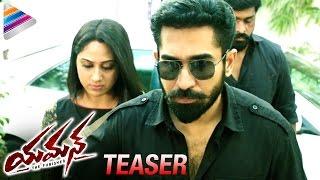 Vijay Antony Yaman Telugu Movie Teaser
