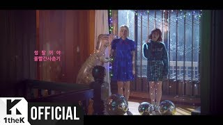 Video [MV] Bolbbalgan4(볼빨간사춘기) _ Some(썸 탈꺼야) MP3, 3GP, MP4, WEBM, AVI, FLV Oktober 2017