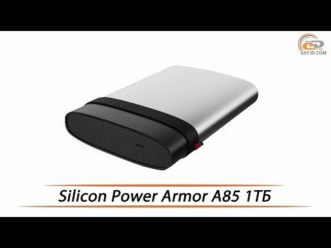 Silicon Power Armor A85 - обзор внешнего жесткого диска на 1 ТБ