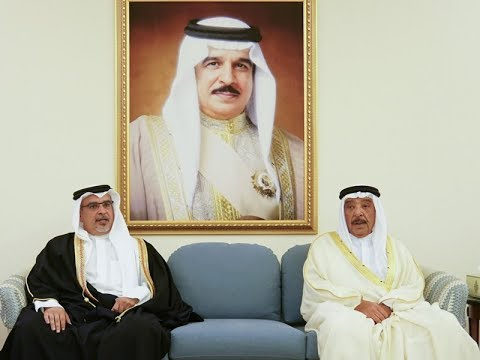 HRH the CP outlines Bahrain's leading role in fostering moderation and pluralism