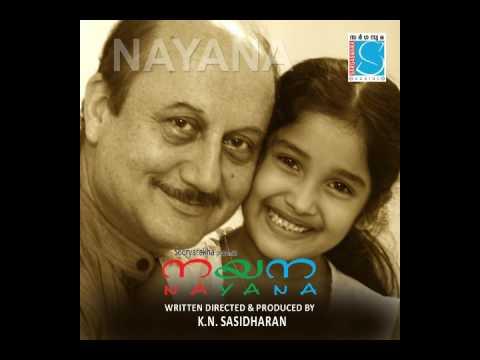 Video SURYAKANTHIPOOKKALIL l K S Chithra l FILM   NAYANA download in MP3, 3GP, MP4, WEBM, AVI, FLV January 2017