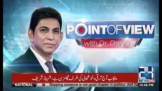 Video Asad Durrani Book | Point of View   | 25 May 2018 | 24 News HD MP3, 3GP, MP4, WEBM, AVI, FLV Agustus 2018