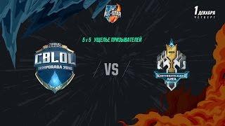 CBLOL vs LCL, game 1