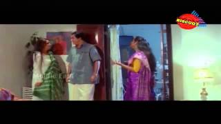 Saadaram: Year 1995: Malayalam Mini Movie