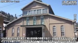 ファイルいい話/ヤマモトロックマシン−削岩機の研磨・加工(動画あり)