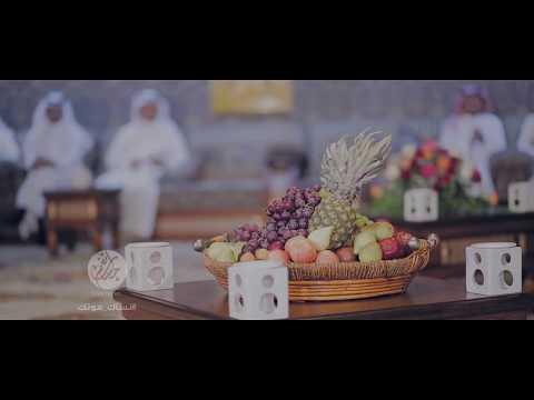 جلسات - لسماع وتحميل نسخة المؤثرات https://soundcloud.com/saleh-alyami/nesakv نسخة الايقاع https://soundcloud.com/saleh-alyami/nesakd كلمات سعيد بن مانع أداء صالح ال...