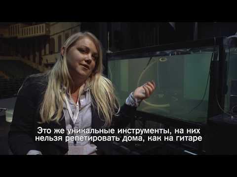 Лине Педерсен: «Писать подводную музыку чрезвычайно сложно»