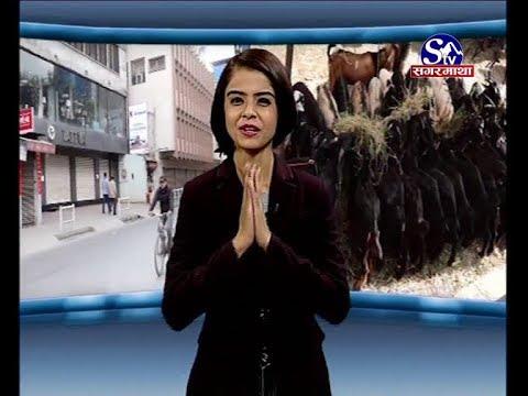 (Sagarmatha Prime News 2075-06-31 - Duration: 28 minutes.)
