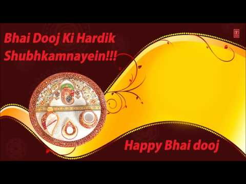 Bhai Dooj Ka Mahatmya I Full Audio Song Juke Box 25 October 2014 11 AM