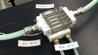 【配管で熱発電が可能!?】熱流体から効率的に発電するデバイスをパナソニックが開発!