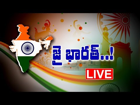 PM Modi Speech Live From Red Fort | 72nd Independence Day Celebrations Live Updates | Bharat Today