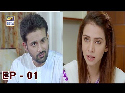 Iltija 1st Episode - 8th April 2017 - ARY Digital Drama
