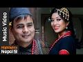 Yamari   New Newari Song 2017/2073   Nepal Bhasha Cultural Song   Rabi Bhomi