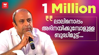 Video Siddique about Mohanlal MP3, 3GP, MP4, WEBM, AVI, FLV Agustus 2018