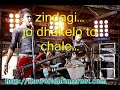Download Delhi Belly - Bhaag DK Bose with lyrics.wmv hd file 3gp hd mp4 download videos