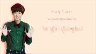 Video EXO - The Star (Korean Version) (Color Coded Hangul/Rom/Eng) MP3, 3GP, MP4, WEBM, AVI, FLV Juli 2018