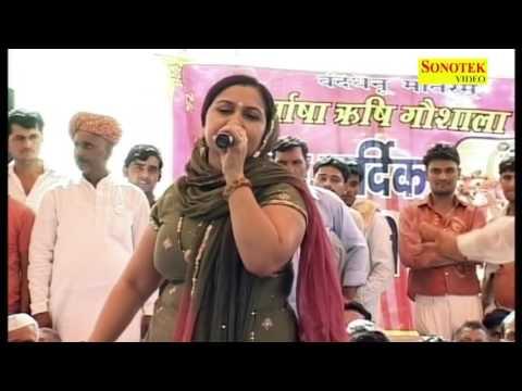 Video Bhar Le Bahon Me Tu || भर ले बाहों में तु || Haryanvi Hot Ragni download in MP3, 3GP, MP4, WEBM, AVI, FLV January 2017