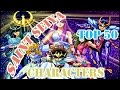 Saint Seiya / Los Caballeros del Zodiaco Top 50 Strongest Characters