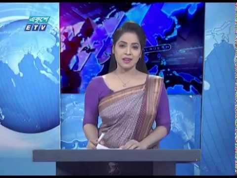 09 Pm News || রাত ০৯টার সংবাদ || 22 May 2020 || ETV News
