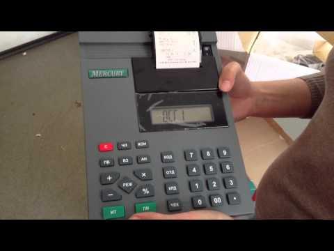 Путь к файлам на кассе меркурий 150