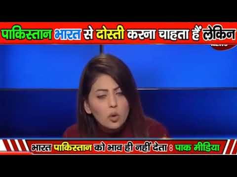 PAK MEDIA ON INDIA LATEST TODAY || Modi humse baat kyu nahi karta .. Pakistani Media