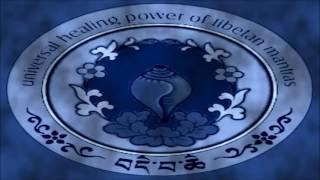 Video Tibetan Healing Mantras  Dewa Che  One Hour MP3, 3GP, MP4, WEBM, AVI, FLV September 2018