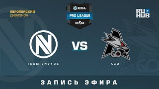 Team EnVyUs vs AGO - ESL Pro League S7 EU - de_train [CrystalMay, Smile]