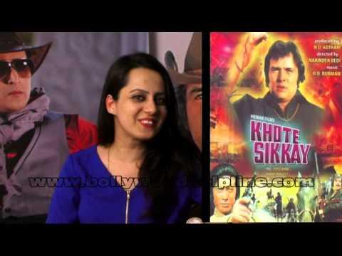Designer Chandni Sahu Speaking About Look Of 'Gun Pe Done'
