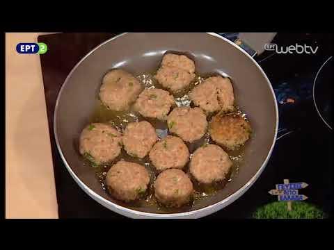 Γεύσεις απο Ελλάδα   «Μοσχάρι» 02Μαϊ2017