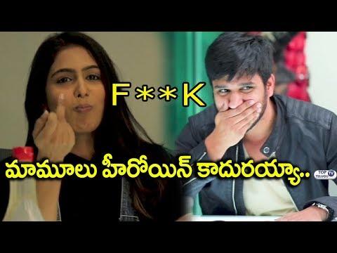 Samyuktha Hegde Shocking Reply to Hero Nikhil | Kirrak Party Team Kirrak Game | Top Telugu TV