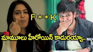 Video Samyuktha Hegde Shocking Reply to Hero Nikhil | Kirrak Party Team Kirrak Game | Top Telugu TV MP3, 3GP, MP4, WEBM, AVI, FLV Maret 2018