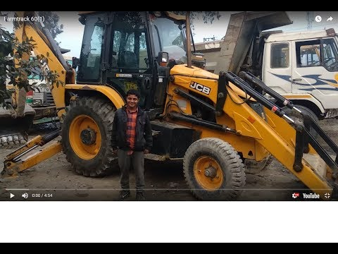 JCB 4DX crane customer review
