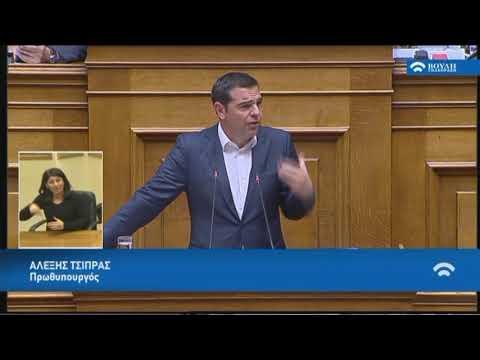 Α.Τσίπρας (Πρωθυπουργός)(Αναθεώρηση Διατάξεων Συντάγματος) (14/03/2019)