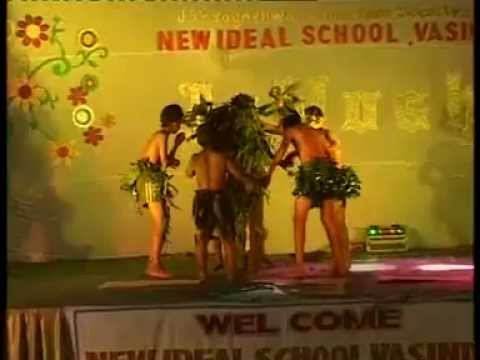 save trees:  Save trees drama on Annual Day - Jallosh at New Ideal School, Vasind, Thane