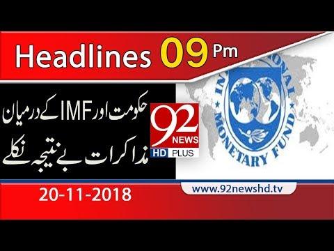 News Headlines 09:00 PM | 20 Nov 2018 | Headlines | 92NewsHD
