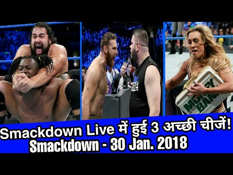 Best Things of Today's Smackdown Live | WWE Smackdown Live 30 Jan. 2018
