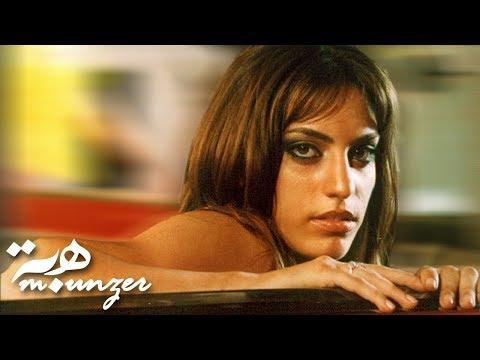 Keef Baddak Habibi - Hiba Mounzer / هبة منذر - كيف بدك حبيبي (видео)