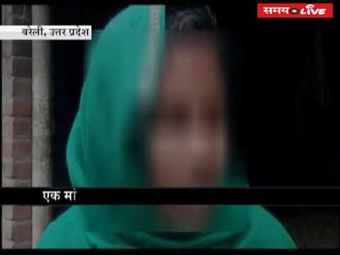 A helpless mother sold her 15-days-old son for Rs 45 thousand for husband