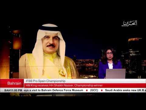 جلالة الملك يسلم بطل كمال الأجسام العالمي سامي الحداد أول جواز رياضي محترف كمهنة رسمية