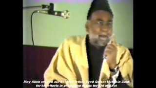 Eve of 1st Muharram - Maulana Firoz Haider, 1980