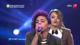 MBCTheVoice - I Will Survive حليمة العلوي وريتا موفسيسيان وخولة مجاهد
