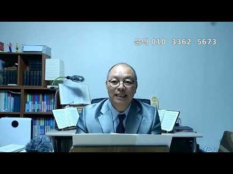 마태복음영해설교7장24-29