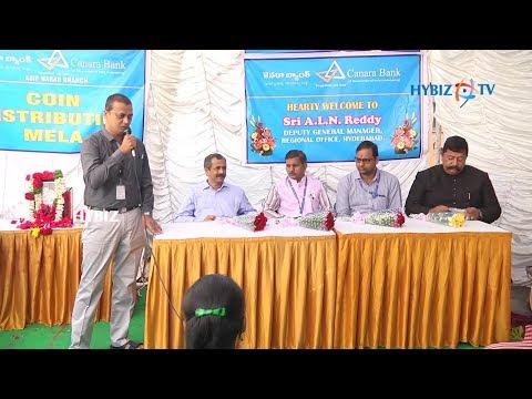 Canara Bank Celebrates Coin Distribution Hyderabad
