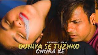 Video Duniya Se Tujhko Chura Ke | valentine special Love Story | Rakh Lena Dil main | Hindi Hit Song 2020 download in MP3, 3GP, MP4, WEBM, AVI, FLV January 2017
