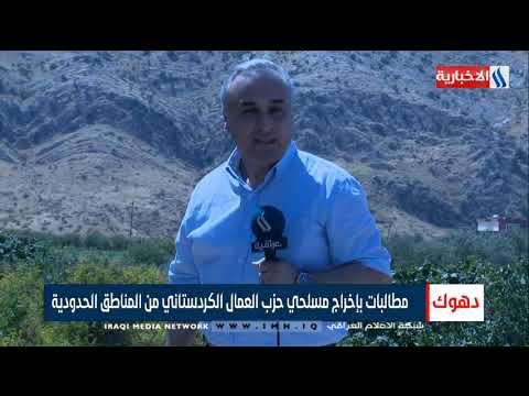 نشرة اخبار الساعة السادسةمع فاطمة طالب    / يوم 2020/8/26