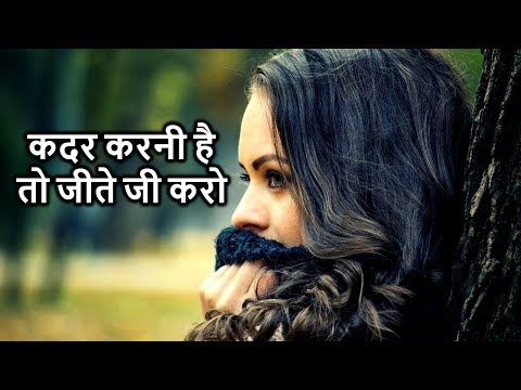 Motivational quotes - Heart Touching Thoughts in Hindi - Motivational Video - Inspiring Quotes - Peace life change